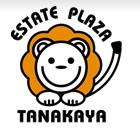 ハウスメイトネットワーク加盟店㈱田中屋